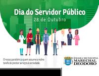SERVIDORES PUBLICOS